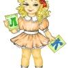 Розумниця-лялька