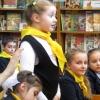 Активна читачка-автор)
